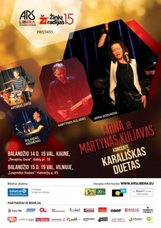 """ARINA and Martynas Kuliavas at the concert """"The Royal Duo"""" 04 14 KAUNAS, 04 15 VILNIUS"""