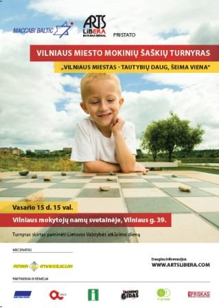 """Vaikų šaškių turnyras """"Vilniaus miestas – tautybių daug, šeima viena"""" I vasario 15d."""
